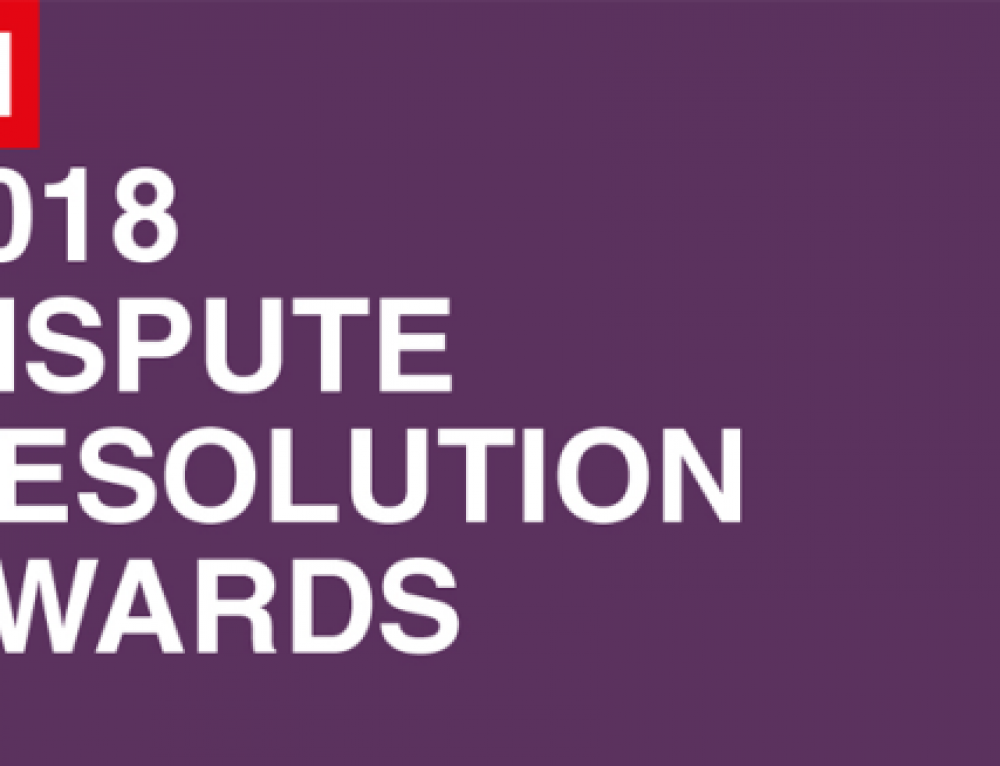 Tidman Legal nominated for Scottish IP Dispute Resolution Law Firm of 2018